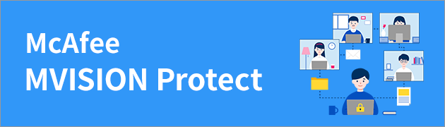 McAfee MVISION Protect